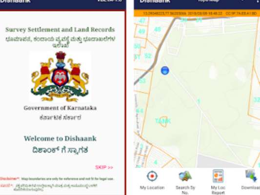 Dishaank app to check survey number
