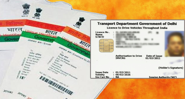 linking driving licences with Aadhaar number